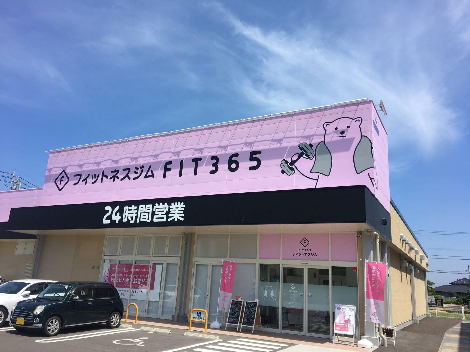 FIT365高松レインボー(サム).JPG