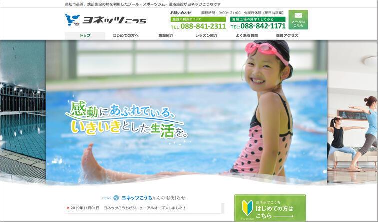 service_site10.jpg